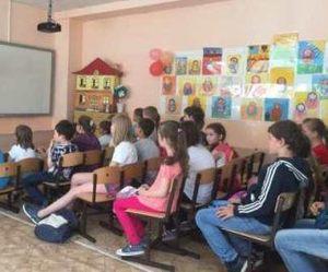 Мероприятия с учащимися