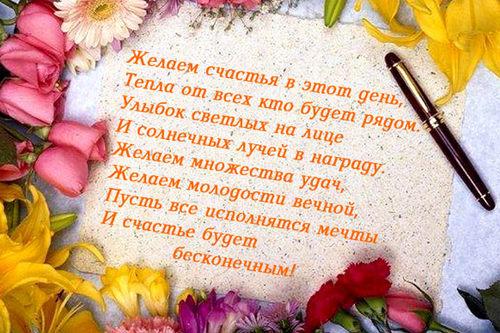 АНАСТАСИЯ - поздравления с днем рождения для АНАСТАСИИ в
