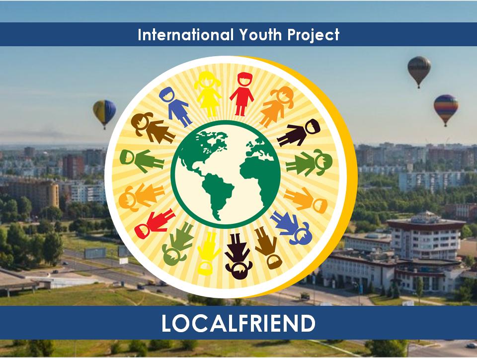 Международный проект LOCALFRIEND